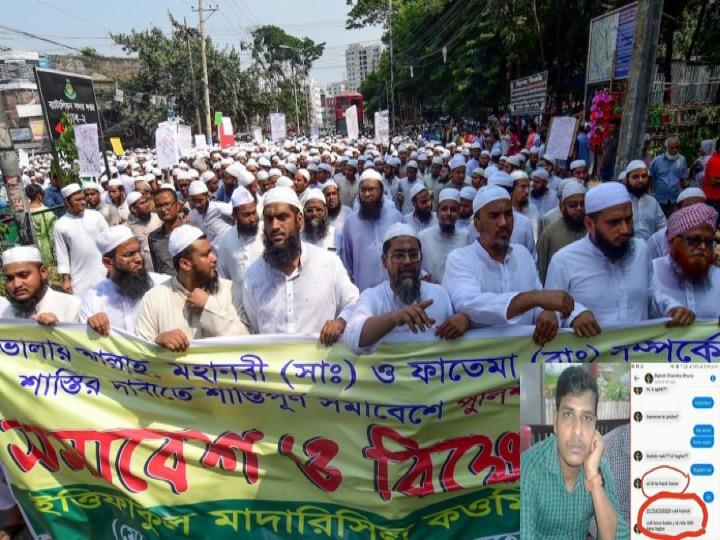 Incontri musulmani in Malaysia